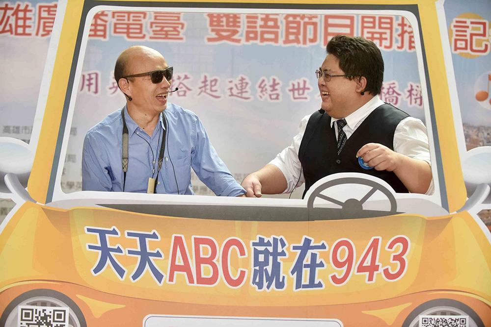 韓國瑜市長和司機大哥的即興英文模擬劇。