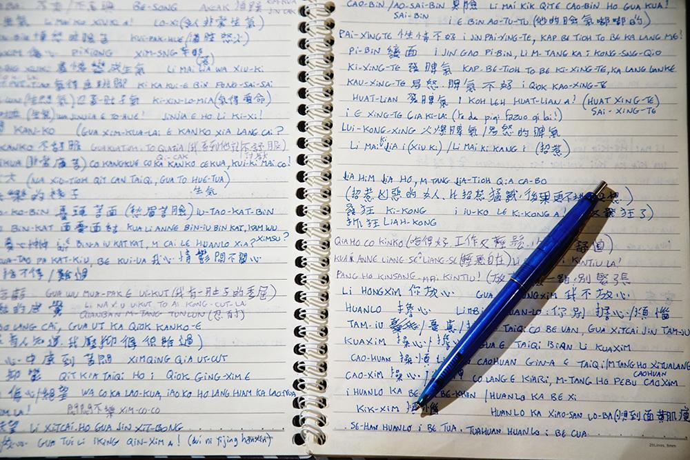 為了電視節目,吉雷米不僅會自己準備腳本,還會用台語筆記小抄。(攝影/曾信耀)