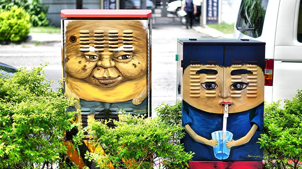 除了大幅彩繪作品,路旁變電箱也藏有巧思。(圖片提供/苓雅區公所)