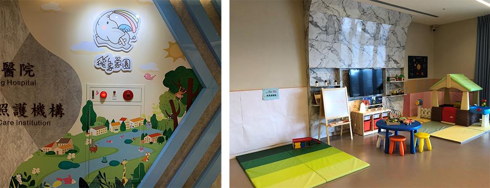 6樓的「飛象家園」是高雄市立民生醫院附設住宿型長照機構,友善環境設計,提供兒童創傷復原與治療性照護。(圖片提供/高雄市立民生醫院)