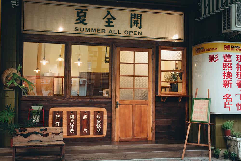 看板的白底黑字來自日本吉他手──高中正義《夏全開》專輯。(攝影/張晉瑞)