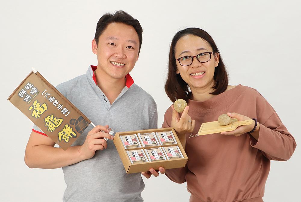 林茂興期待福龜餅也能成為六龜代表性的特產。(圖片提供/MOOK)