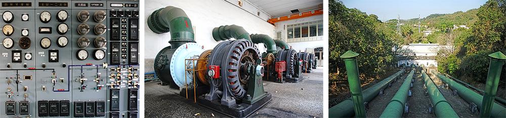 竹子門電廠當年電力回路輸送供應涵蓋到台南、高雄與屏東;電廠內的四部德國製水輪發電機已經是「阿公級」了。
