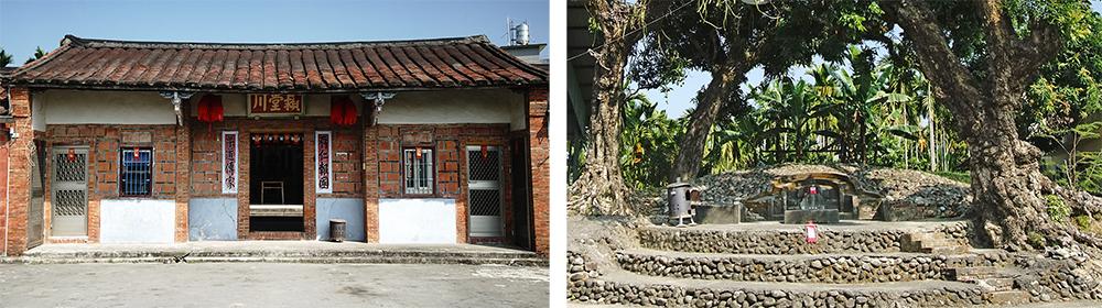(左) 鍾家夥房堂號潁川堂,三合院古色古香。(右) 老龍眼樹下的龍肚鍾家伯公壇,是客家墓塚式土地公最完整的歷史古蹟。
