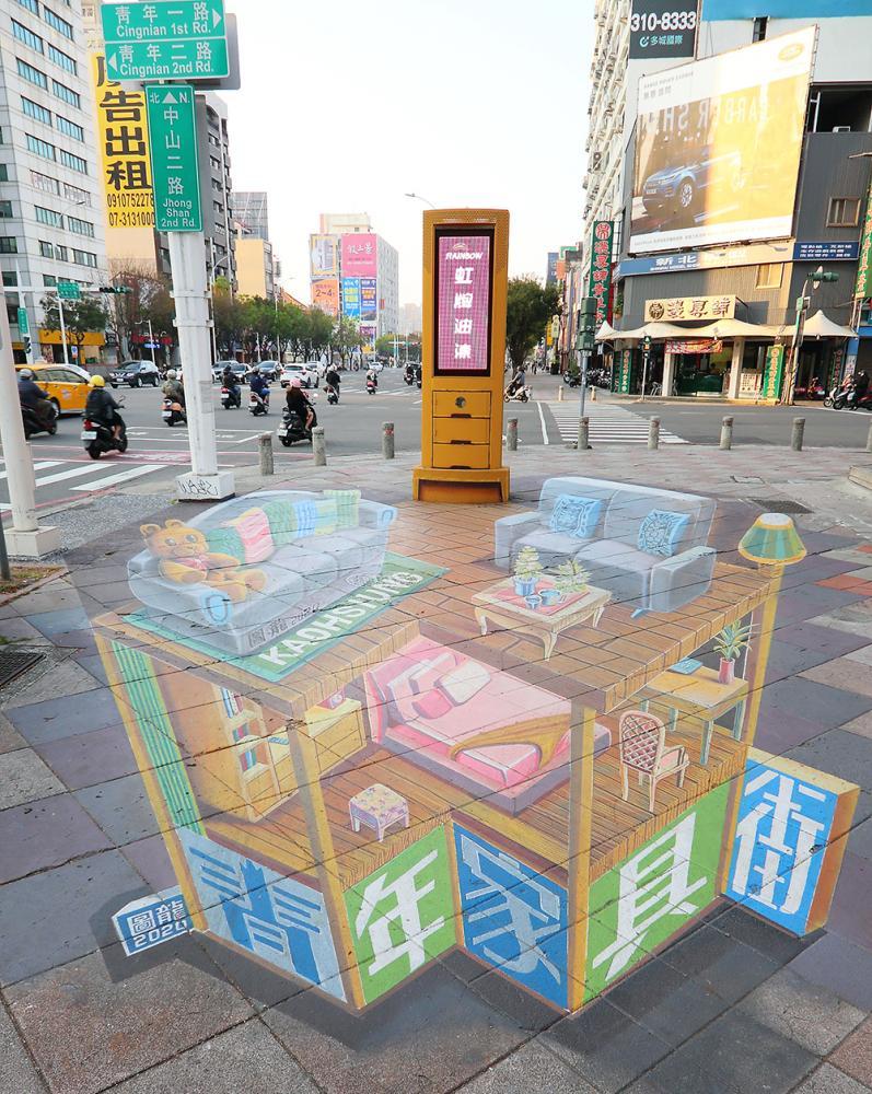台灣首位手繪3D噴畫藝術家「圖龍」的「雄愛家」地景彩繪,就位在青年一路與中山二路口。(攝影/Carter)