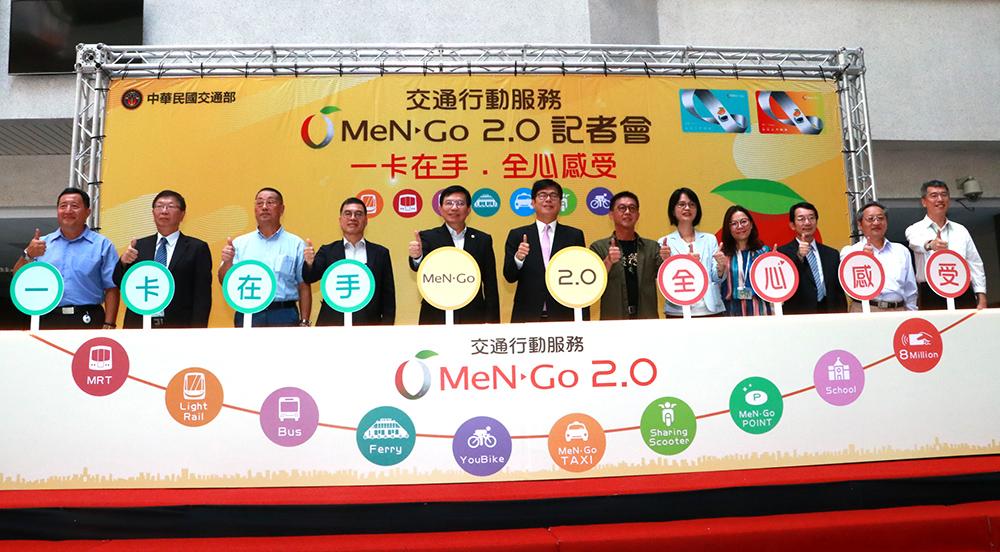 高雄市府正積極推展MeN Go卡,要讓MeN Go卡成為高雄通勤、通學的最佳選擇。(圖片提供/高雄市捷運(股)公司)