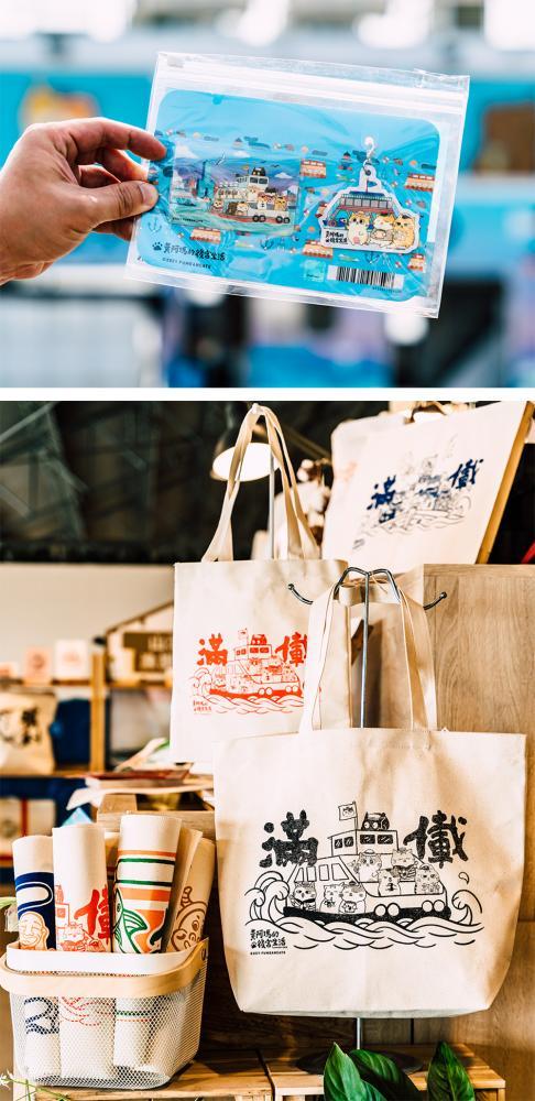 (上)高雄限定的黃阿瑪出遊趣一卡通套卡,讓黃阿瑪與后宮家族伴隨民眾通勤出遊。(下)在棧貳庫的「山津塢」印製皇阿瑪圖案的托特包、兩用袋和餐墊,體驗高雄港區早期大漁文化。(攝影/陳建豪)