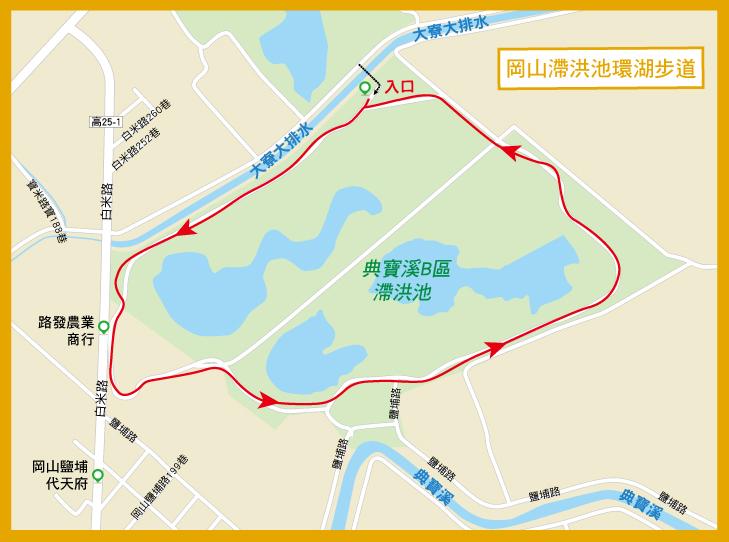 環湖步道一圈長度2.5公里,起伏平緩,很適合初跑者。