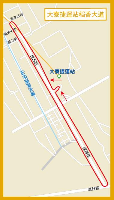 大寮路跑地圖。