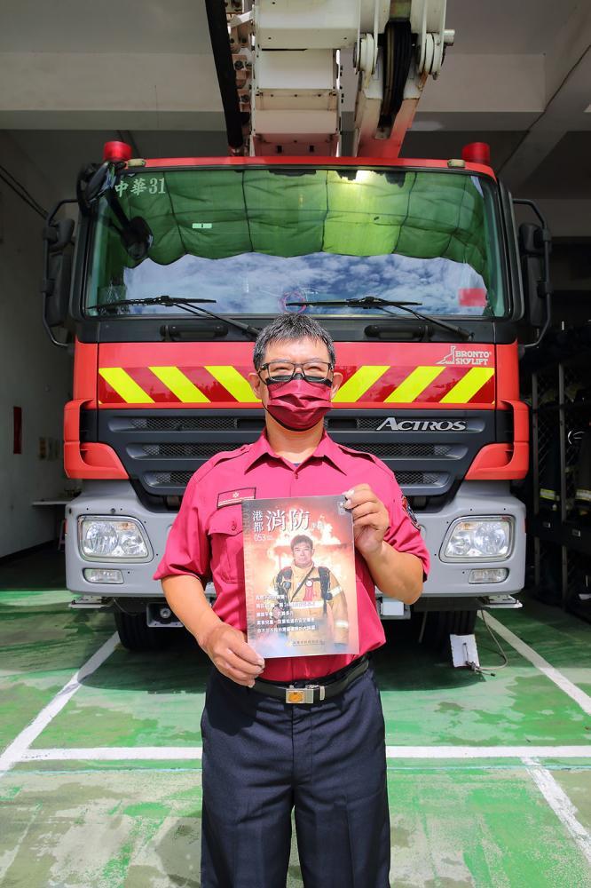 余泰運副中隊長是第53期《港都消防季刊》封面人物,對倡議臉部平權、友善多元義不容辭。(攝影/Carter)