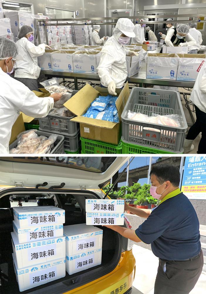 海量海味箱內容滿滿高雄澎湃水產品,小黃宅配送到家。(圖片提供/高雄市政府海洋局)