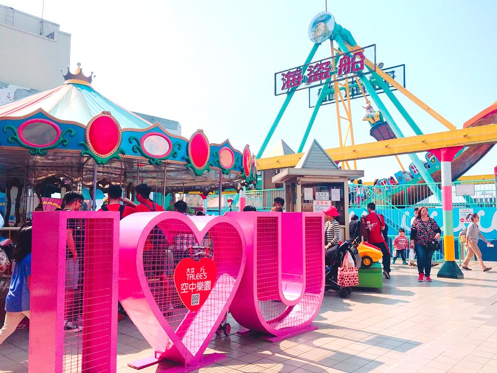 大立百貨空中樂園創造了無數民眾的歡樂時光。(圖片提供/大立百貨空中樂園)