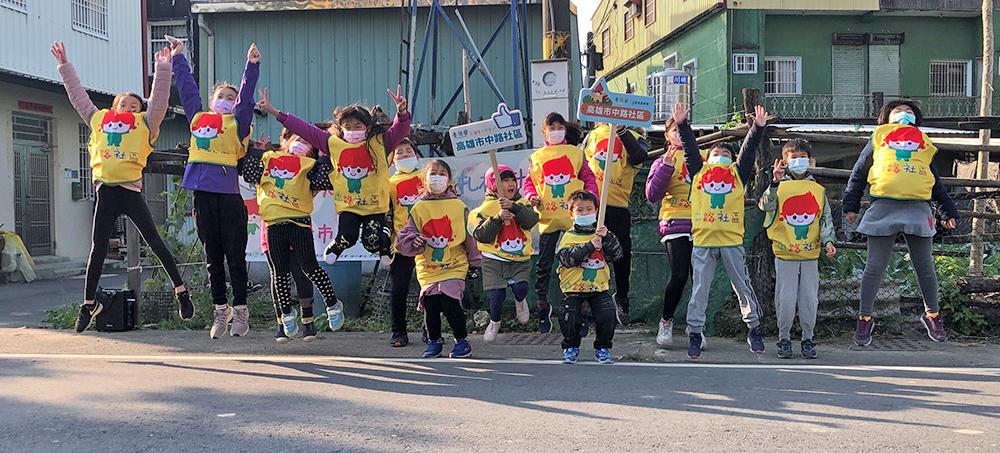 市府社會局與民間團體合作,以在地、多元化的陪伴和課程,帶給孩子們築夢翻轉的能量。(圖片提供/高雄市政府社會局)
