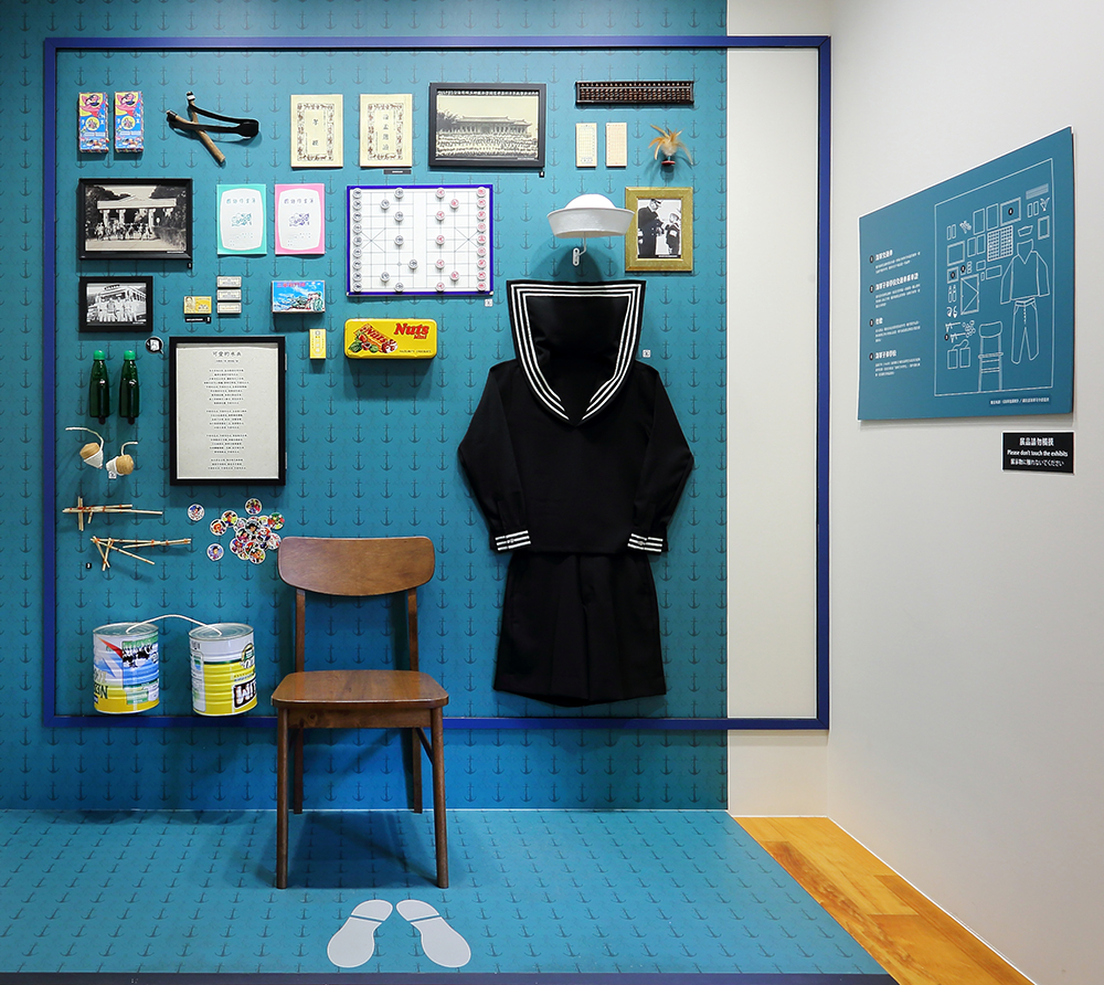「童年樂活」展間藉由海軍水兵制服、船型帽,歌曲〈可愛的水兵〉、《諸葛四郎》漫畫、打彈珠和紙牌等遊戲,重現海軍子弟的童年時光。(圖片提供/Carter)