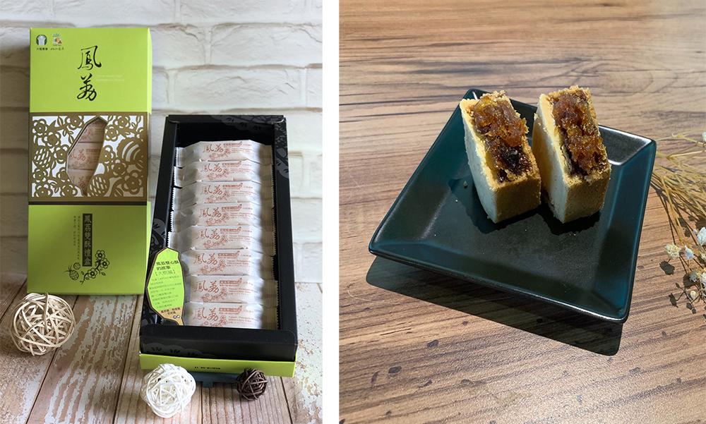 (左) 鳳荔酥是高雄近期最火熱的伴手禮。(照片提供/大樹區公所) (右) 鳳荔酥內餡是採用大樹的金鑽鳳梨和玉荷包荔枝製作而成。