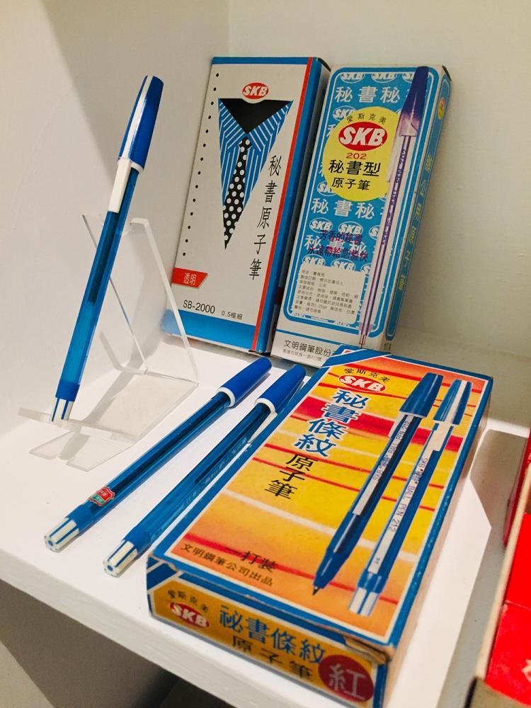 SKB原子筆是MIT精神的經典品牌。