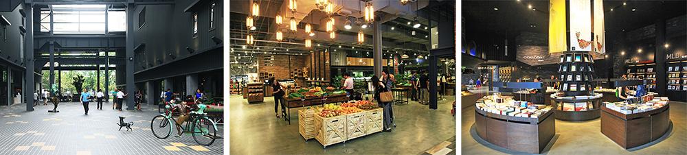 MLD台鋁生活商場改造自台鋁舊廠房,是生活娛樂與創意文化的大型商場。