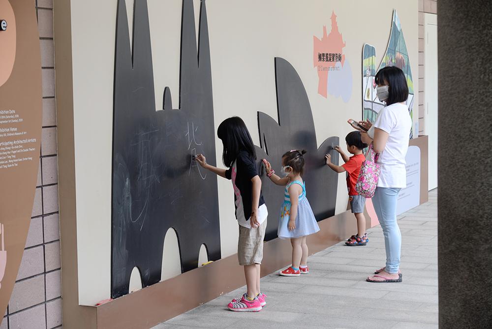 如果我是建築師,看看孩子們畫了什麼。